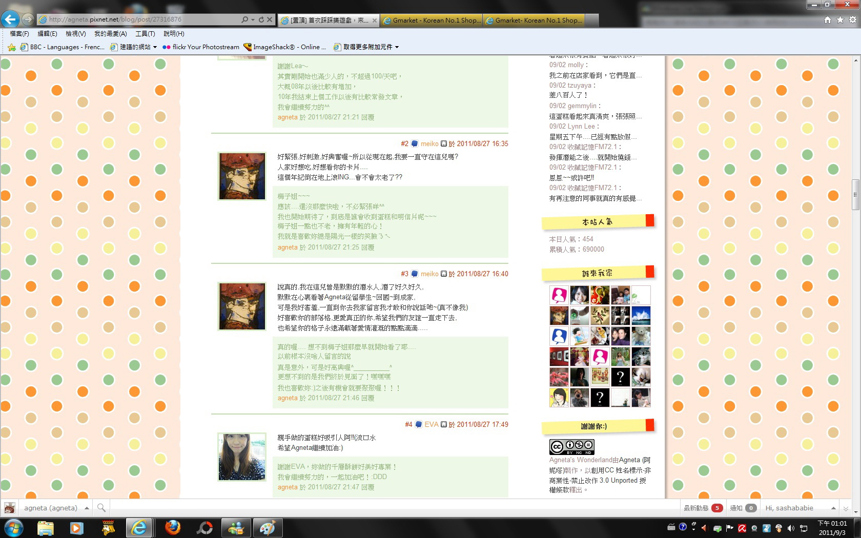 agneta_blog_celebration.jpg