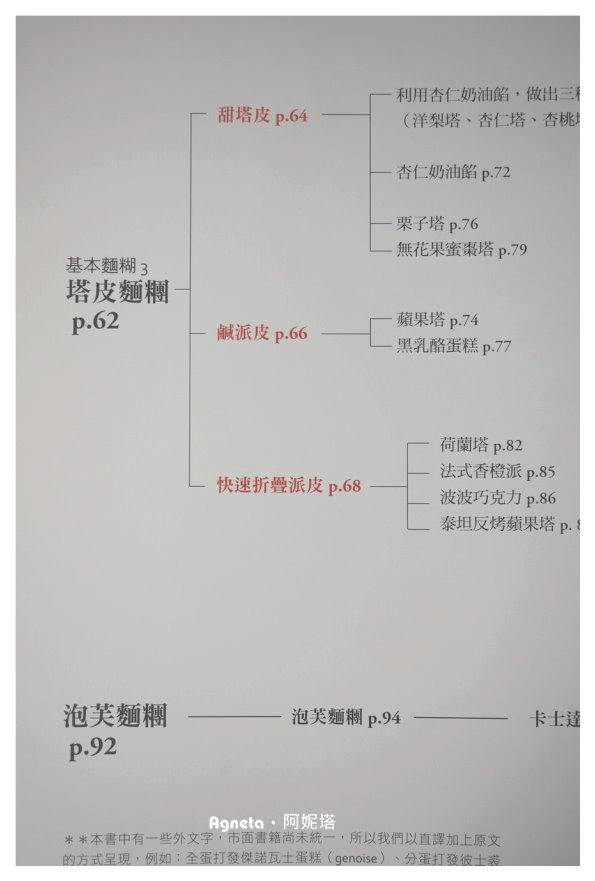 P1190181_resize