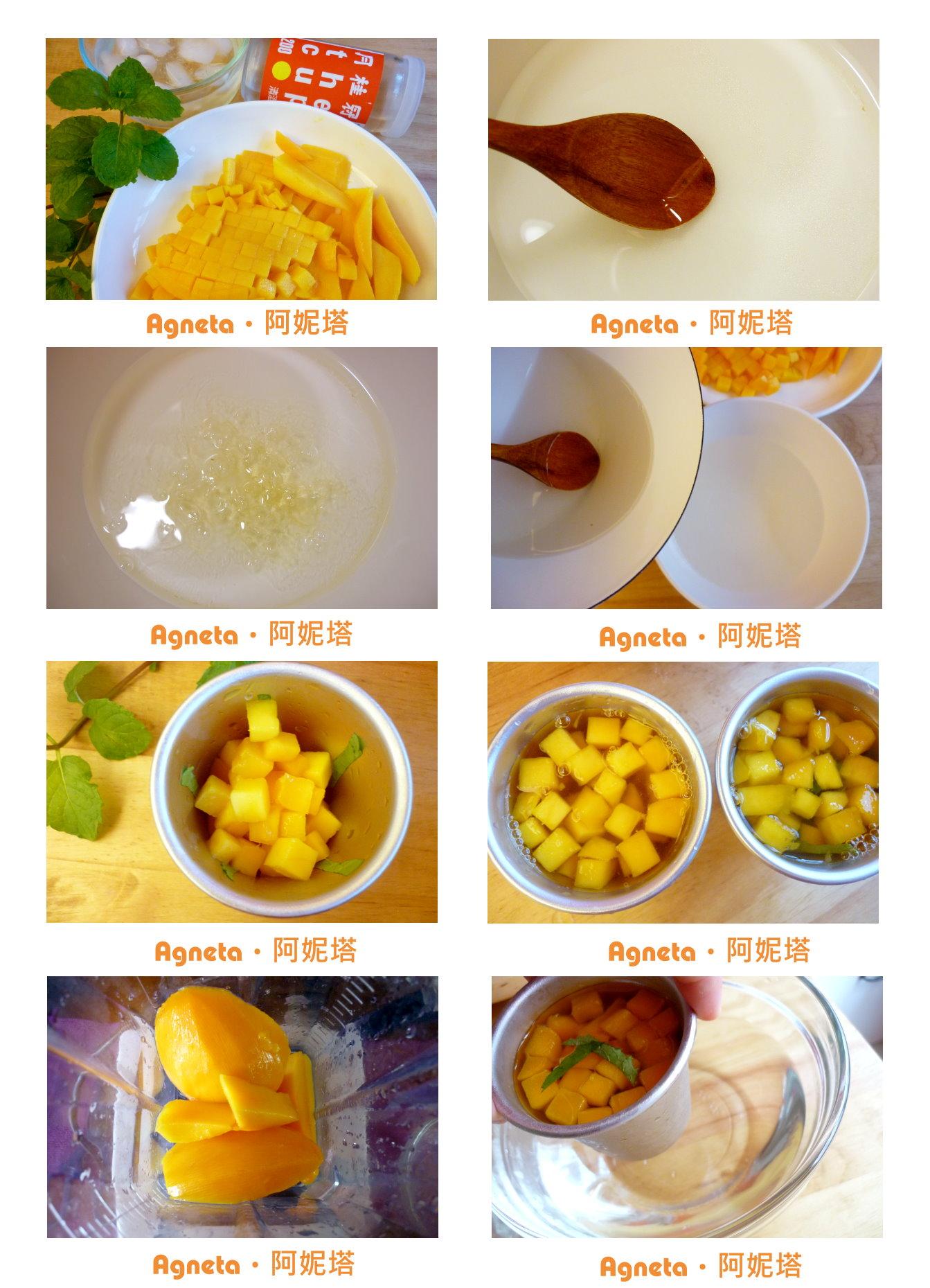mango sake jelly