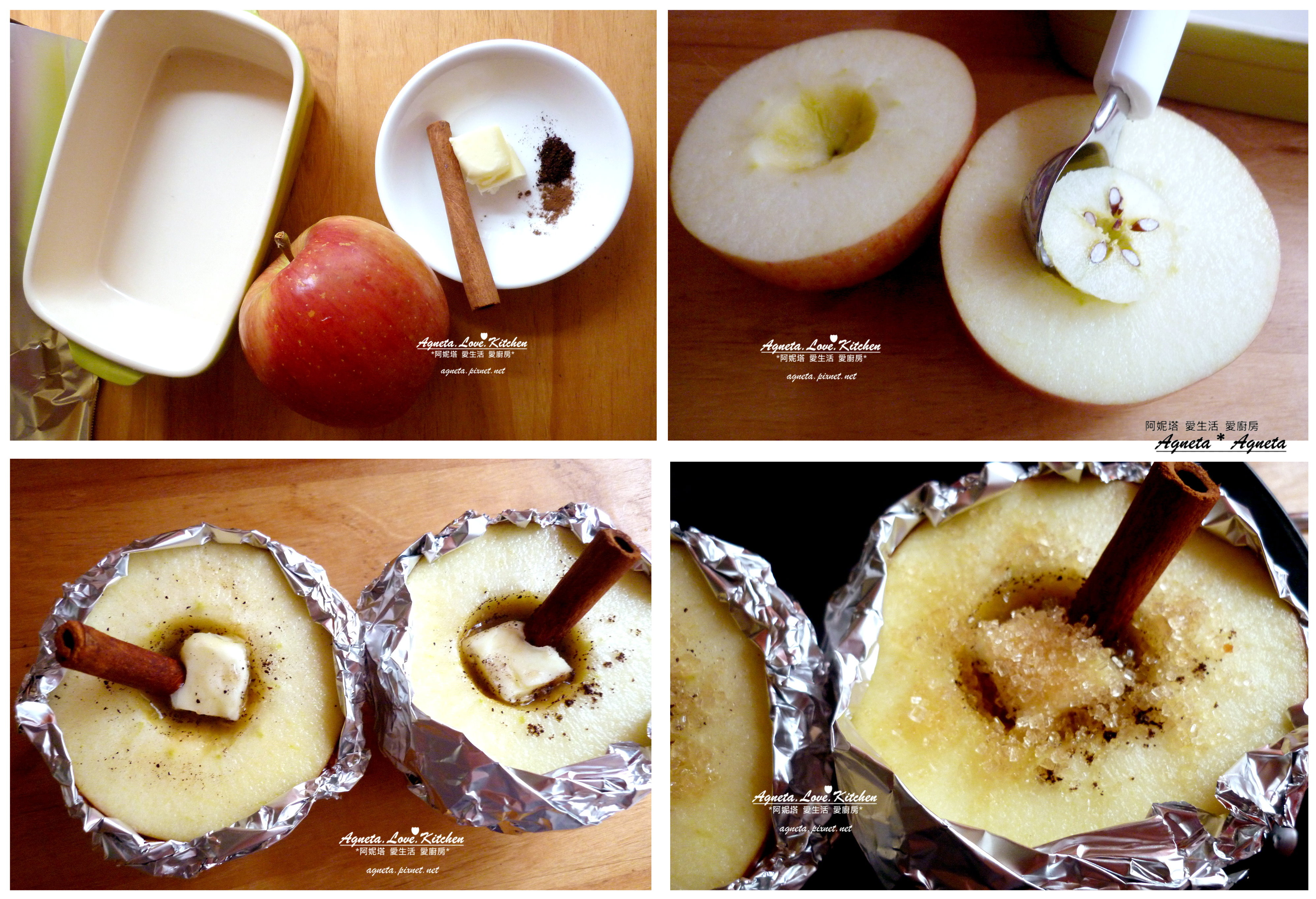 SANJI apple bomb