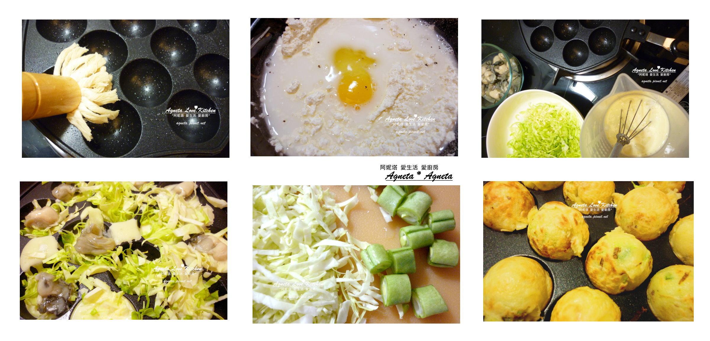 tacoyaki.jpg