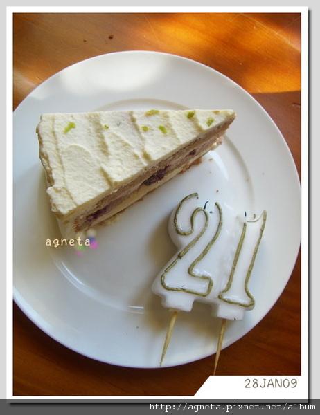 William 21歲的生日蛋糕