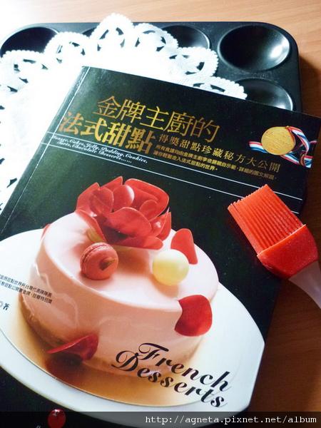 朱雀文化 ☆金牌主廚的法式甜點☆