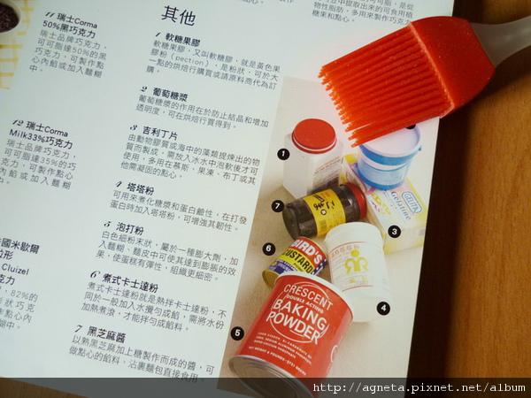 一些烘焙用粉也有詳細說明