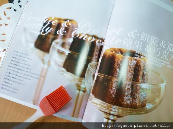 全書分成三大部分 這是第三部分餅乾、派塔、糖果、巧克力