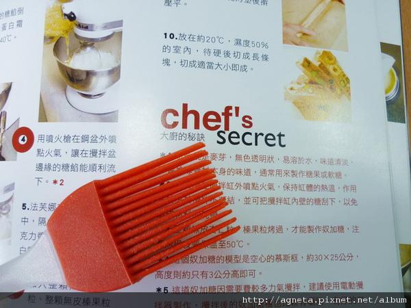 Chef's Secret 很棒的小撇步喔!