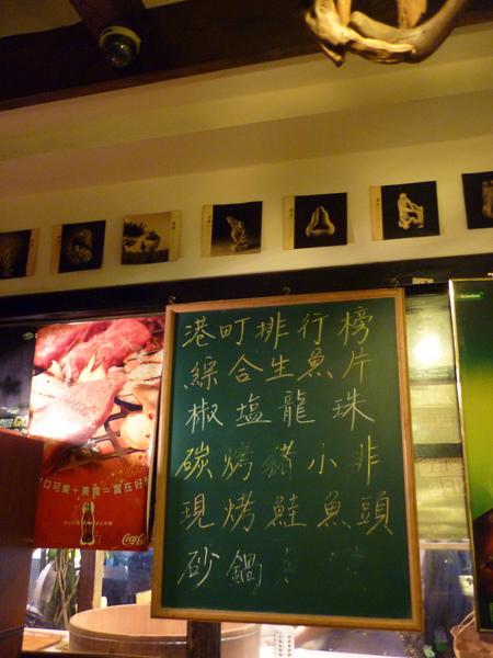 台中港町十三番地(梅川店)