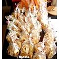 草莓果醬餅乾+柳橙核桃脆餅
