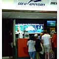 我們買的行程是Great Adventures公司的