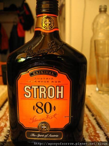 80% vol. 烈酒