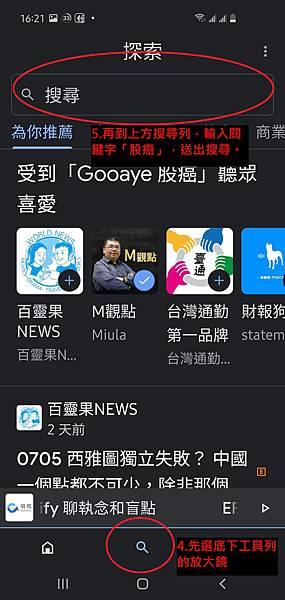 Screenshot_20200707-162200_Google.jpg