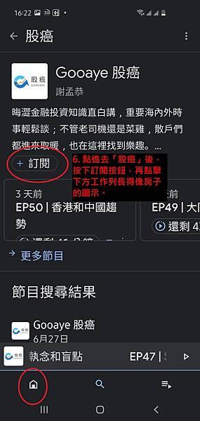 Screenshot_20200707-162236_Google.jpg
