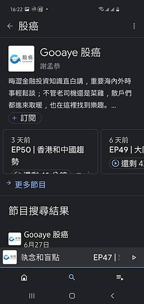 Screenshot_20200707-162236_Googled.jpg