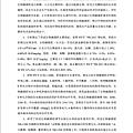 光合研究摘要P1.jpg