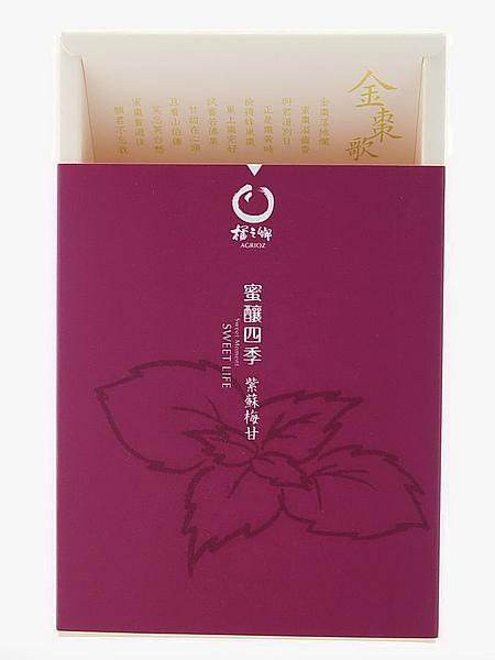 蜜釀紫蘇梅甘