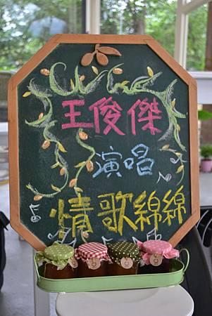 20111127-1王俊傑情歌綿綿演唱會.jpg