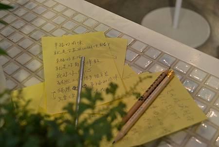 20111127-5然後即習創作,將幸福的歌聲傳唱.jpg
