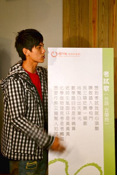 20111225-4阿翔很認真的學唱橘之鄉的考試歌.jpg