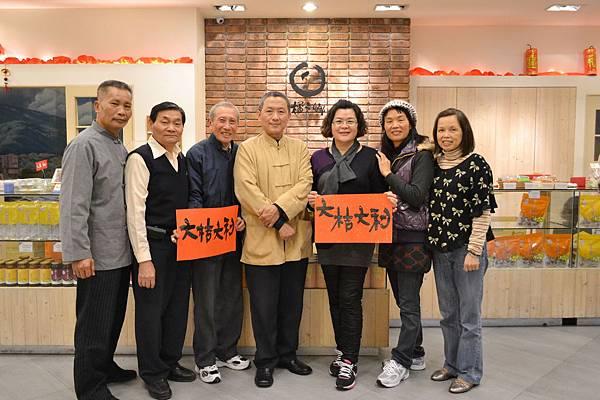 20120117-1張太白與社大書法班成員到橘之鄉義寫春聯.jpg