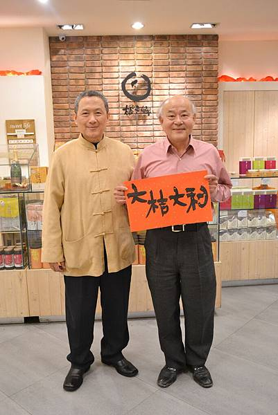 20120117-6大桔大利.jpg