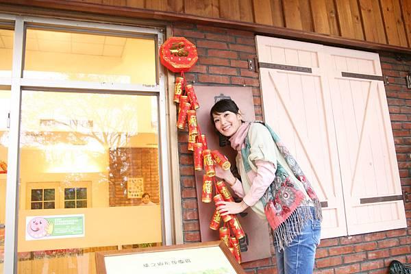 20120120-1過年了,橘之鄉的春節佈置開始囉~.jpg