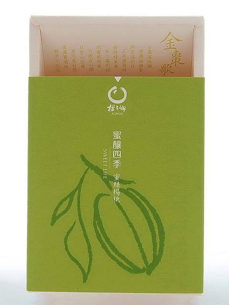 蜜釀蜜絲楊桃