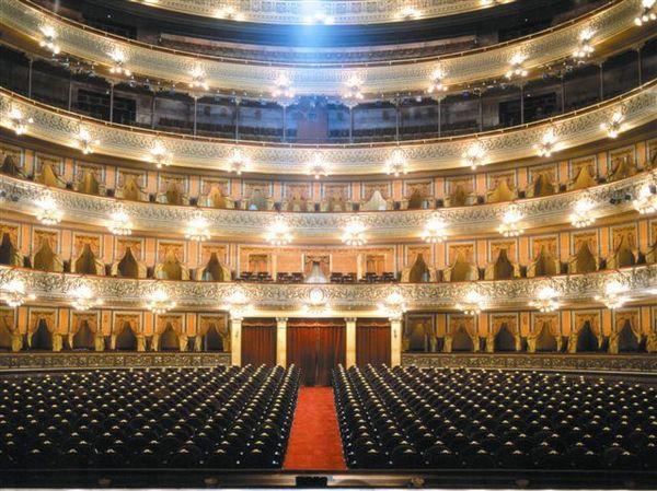 Teatro Colón.jpg