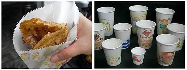 食品油墨纸袋.jpg
