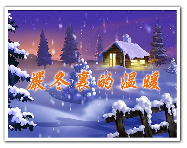 Calido invierno.jpg