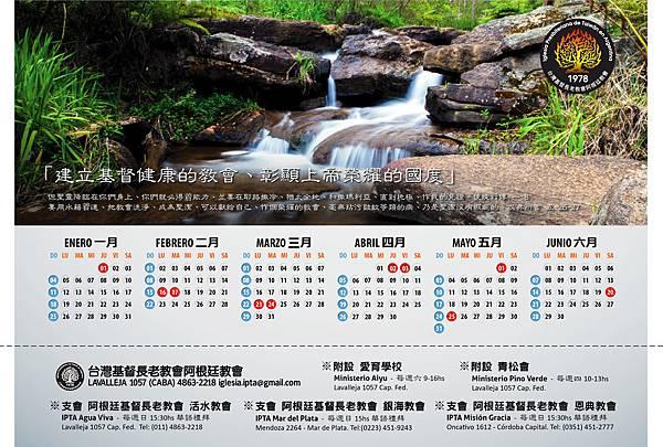 IPTA calendario A