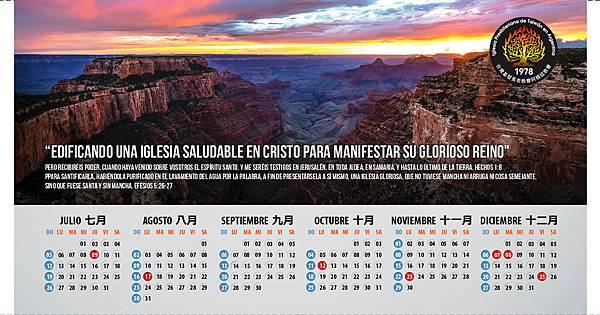 IPTA_CalendarioB