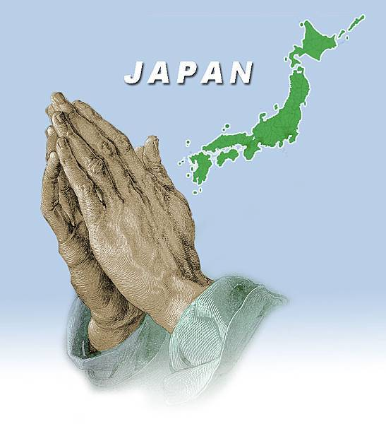 japon 01.jpg
