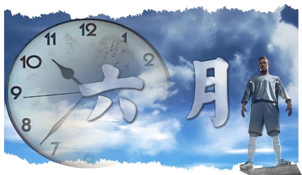 每日靈修JUNIO.jpg