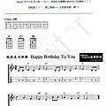 祝你生日快樂1