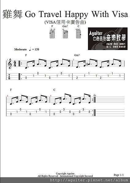 雞舞 - page 1