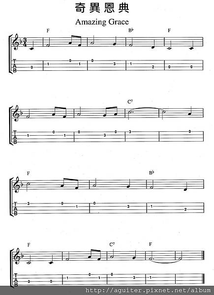 譜3-6 奇異恩典 五線譜與烏克麗麗譜