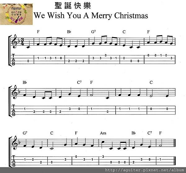 聖誕快樂 We Wish You A Merry Christmas
