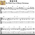 聖誕快樂 We Wish You A Merry Christmas