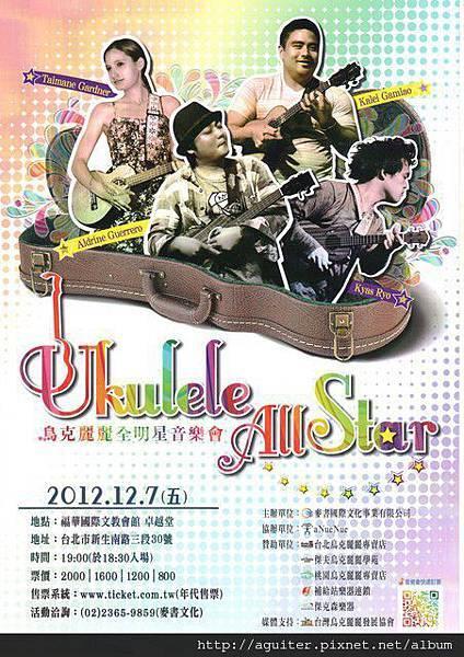UKE Star