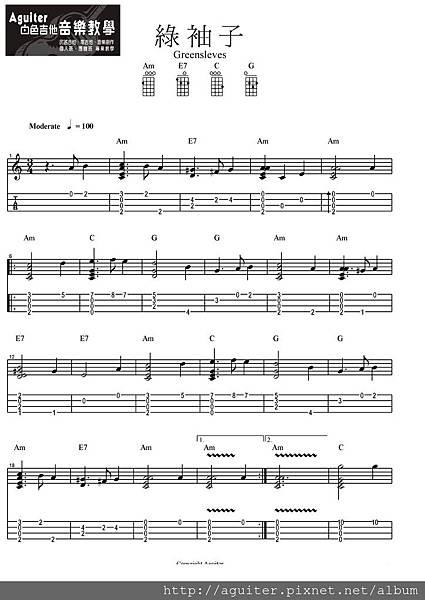 綠袖子 烏克麗麗演奏譜 1-1