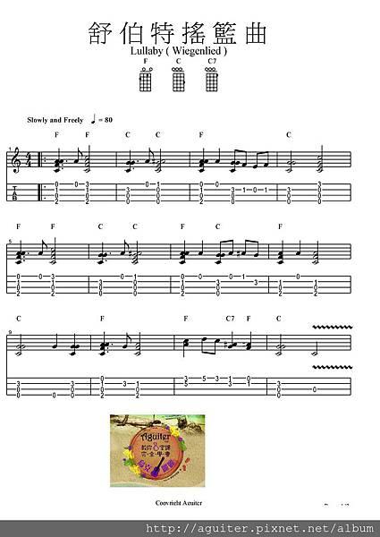 10. 舒伯特搖籃曲 Lullaby (Wiegenlied) 1