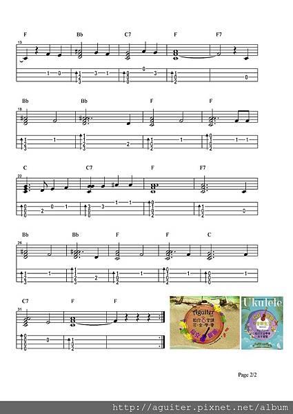 Aloha Oe (演奏曲)2