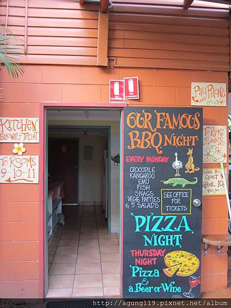 2-016-每星期一烤肉夜及星期四PIZZA夜