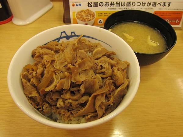 01-011-這次日本的第一餐:關空松屋
