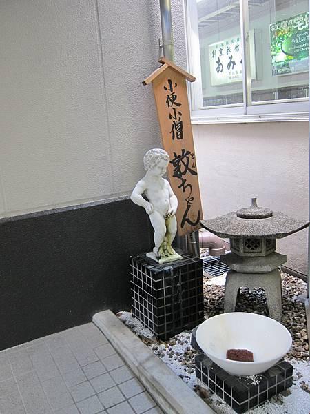 01-022-敦賀站內的尿尿小僧