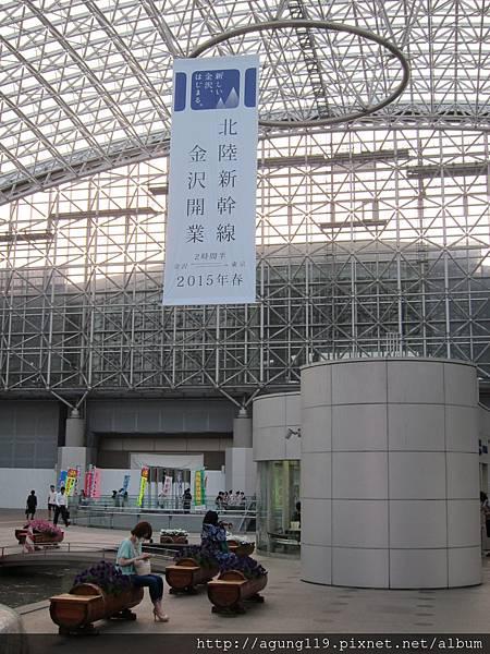 114-金澤車站.JPG