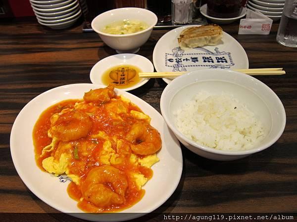 037-這樣一份套餐¥500