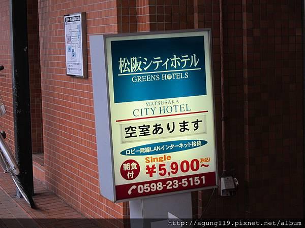 052-現場價¥5900、樂天價¥3800