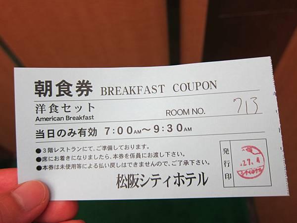 001-今天吃洋食