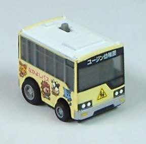 動力車 ~ 兒童巴士